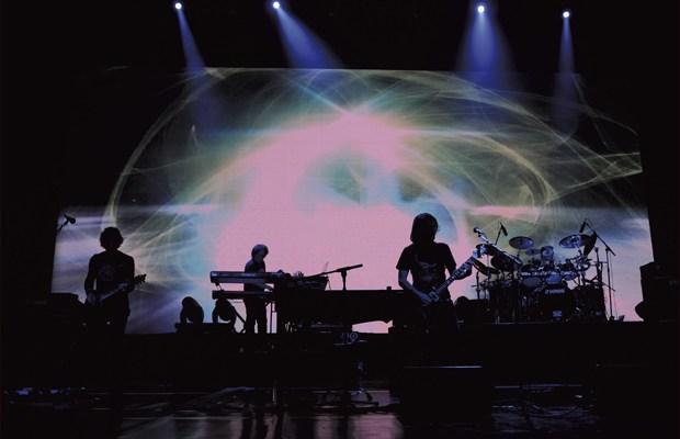 Porcupine Tree live