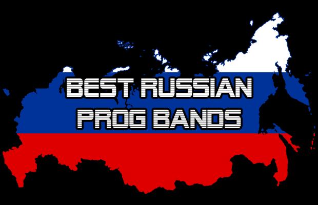Best Russian Prog Bands