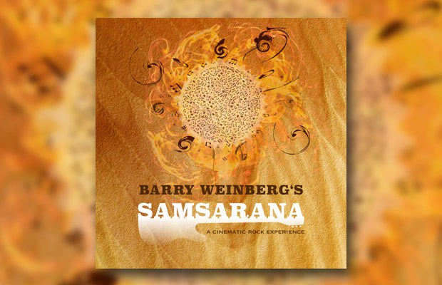 Barry Weinberg - Samsarana